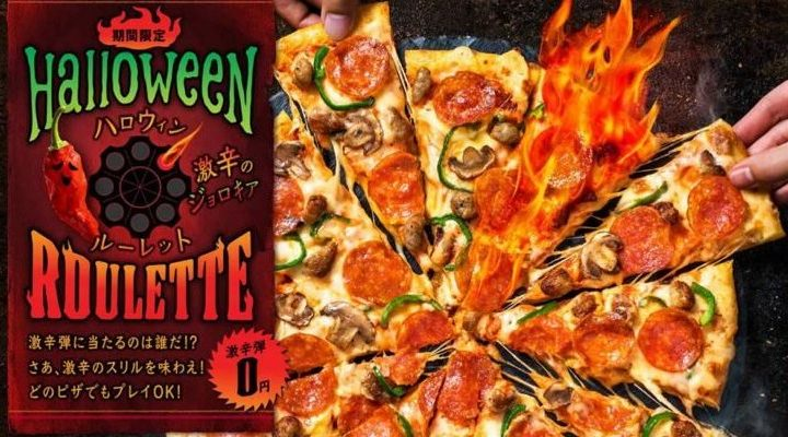 Domino's Japan wint Halloween met de Ghost Pepper Pizza Roulette